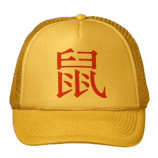 Chinese Character for Rat Trucker Hat