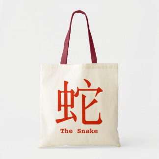 Chinese Character for Snake Tote Bag