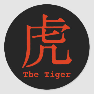 Chinese Character for Tiger Classic Round Sticker