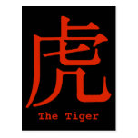 Chinese Character for Tiger Postcards