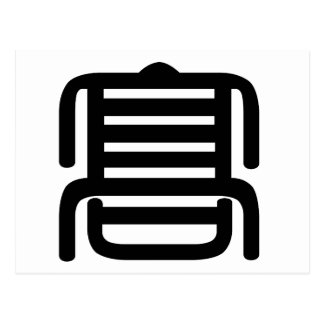 Chinese Character : gao, Meaning: high, tall Postcard
