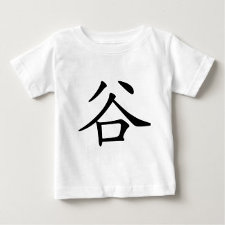 Chinese Character : gu, Meaning: valley, grain Baby T-Shirt