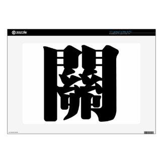 """Chinese Character - guān (guan), close shut off 15"""" Laptop Decals"""