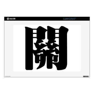 Chinese Character - guān (guan), close shut off Decals For Laptops