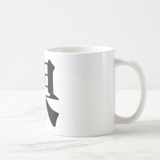 Chinese Character : guo, Meaning: fruit, result Coffee Mugs