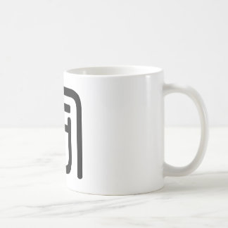 Chinese Character : he2, Meaning: merge, gather Coffee Mug
