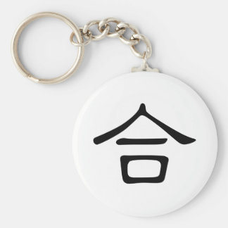 Chinese Character : he2, Meaning: merge, gather Keychain