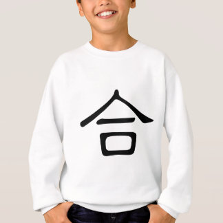 Chinese Character : he2, Meaning: merge, gather Sweatshirt