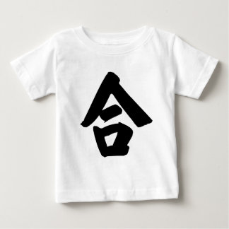 Chinese Character : he2, Meaning: merge, gather Infant T-shirt