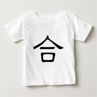 Chinese Character : he2, Meaning: merge, gather T-shirts