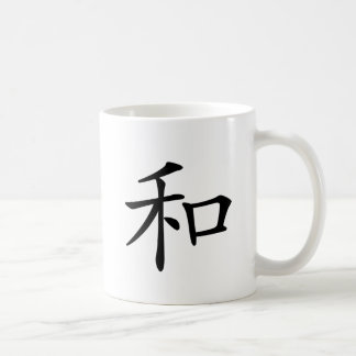 Chinese Character : he2, Meaning: peace, kind, sum Coffee Mug