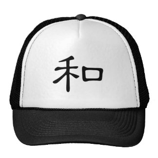 Chinese Character he2 Meaning peace kind sum Mesh Hat