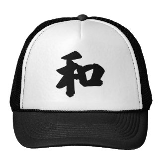 Chinese Character he2 Meaning peace kind sum Mesh Hats