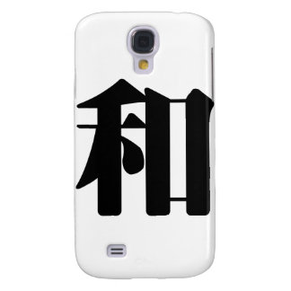 Chinese Character : he2, Meaning: peace, kind, sum Samsung Galaxy S4 Case