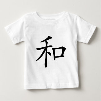 Chinese Character : he2, Meaning: peace, kind, sum Tshirts