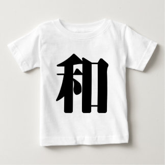 Chinese Character : he2, Meaning: peace, kind, sum Tees