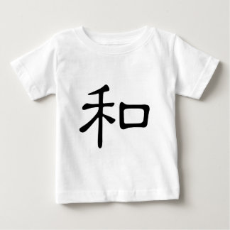 Chinese Character : he2, Meaning: peace, kind, sum Tee Shirts