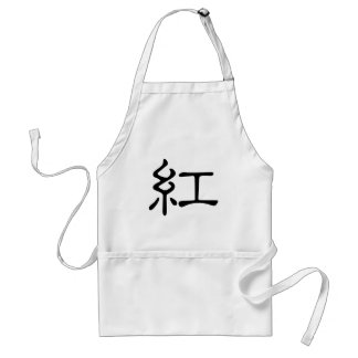 Chinese Character : hong, Meaning: red Adult Apron