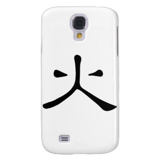 Chinese Character : huo, Meaning: fire Samsung Galaxy S4 Cases