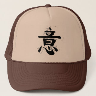 Chinese Character: Idea Trucker Hat