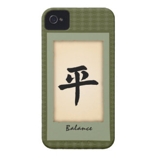 Chinese Character iPhone4 case - Balance