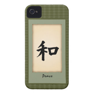 Chinese Character iPhone4 case - Peace