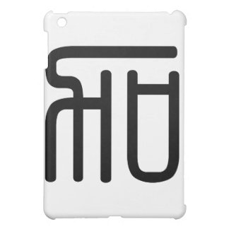 Chinese Character : jia, Meaning: add to, increase iPad Mini Covers