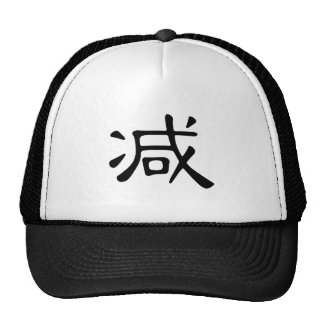 Chinese Character : jian, Meaning: decrease, subtr Trucker Hats