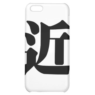 Chinese Character : jin, Meaning: close, near iPhone 5C Case
