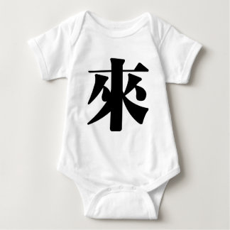 Chinese Character : lai, Meaning: come Baby Bodysuit