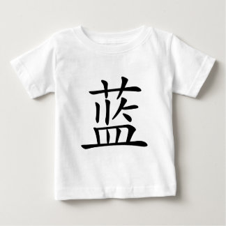 Chinese Character : lan, Meaning: blue Tshirts