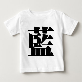 Chinese Character : lan, Meaning: blue Tee Shirts