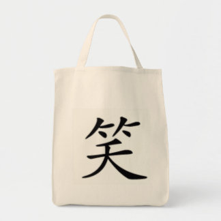Chinese Character LAUGH Grocery Tote Bag