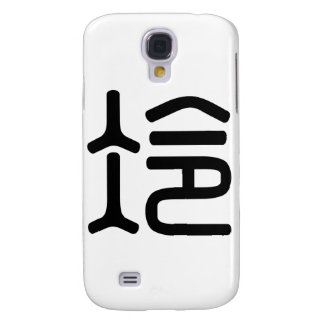 Chinese Character : leng, Meaning: cold Samsung S4 Case