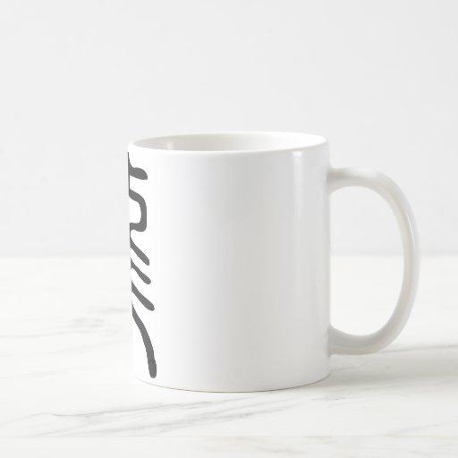 Chinese Character Long (Dragon) Mug