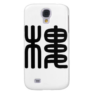 Chinese Character : lou, Meaning: building, Galaxy S4 Case