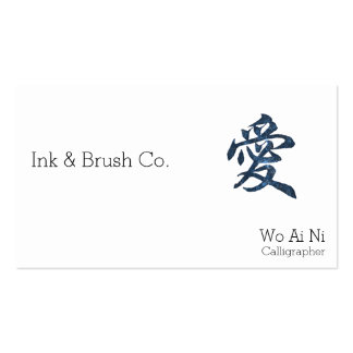 Chinese Character Love Business Card