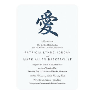 """Chinese Character """"Love"""" Card"""