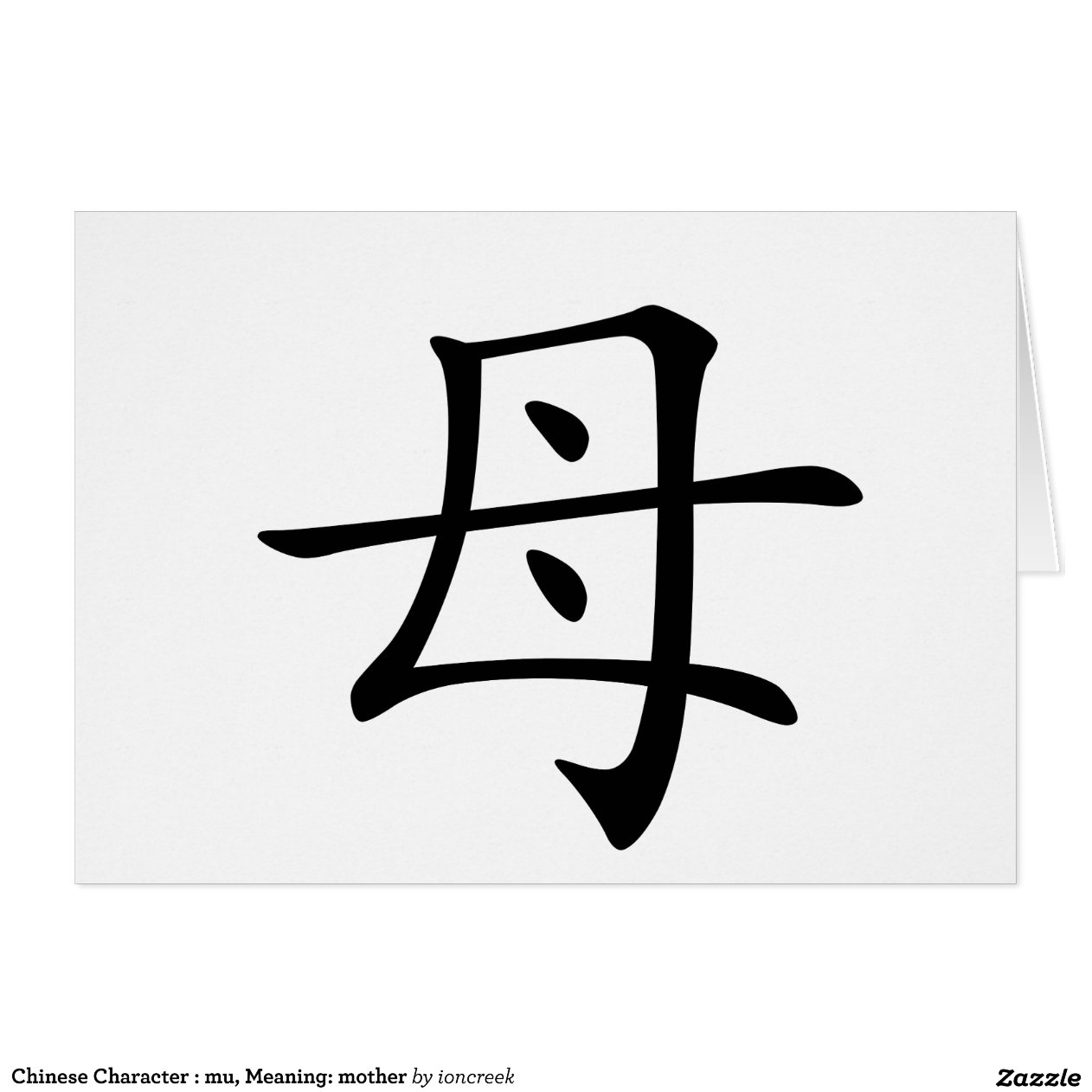 how to write love in chinese This tool allows you to write chinese on your computer without installing any software this online chinese input editor is based on pinyin.