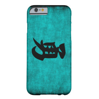 Chinese Character Painting for Courage in Blue Barely There iPhone 6 Case
