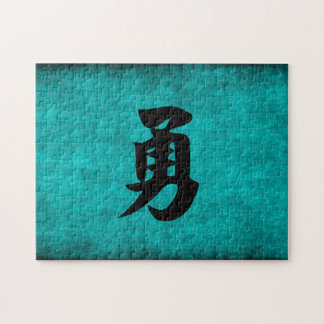 Chinese Character Painting for Courage in Blue Jigsaw Puzzle