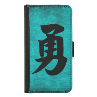 Chinese Character Painting for Courage in Blue Samsung Galaxy S5 Wallet Case