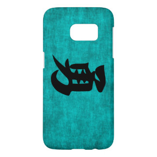 Chinese Character Painting for Courage in Blue Samsung Galaxy S7 Case