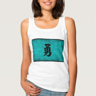 Chinese Character Painting for Courage in Blue Tank Top