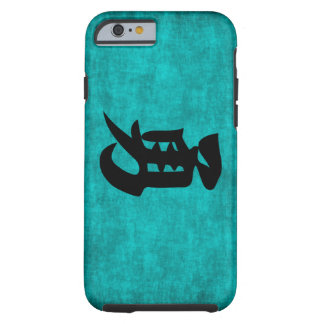 Chinese Character Painting for Courage in Blue Tough iPhone 6 Case