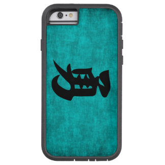 Chinese Character Painting for Courage in Blue Tough Xtreme iPhone 6 Case