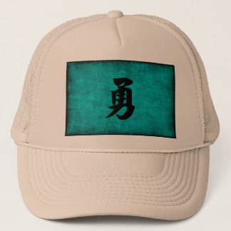 Chinese Character Painting for Courage in Blue Trucker Hat