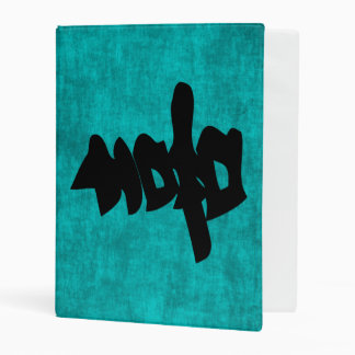 Chinese Character Painting for Happiness in Blue Mini Binder