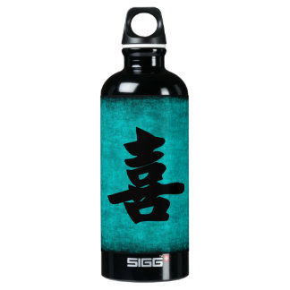 Chinese Character Painting for Happiness in Blue Water Bottle