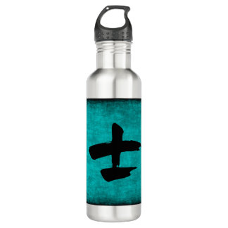 Chinese Character Painting for Warrior in Blue Water Bottle